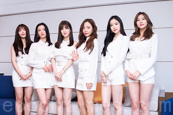 KBS為中斷Apink演出致歉 公司發聲明表達遺憾