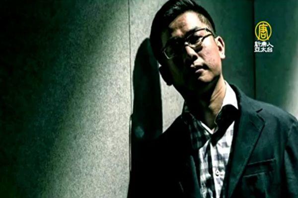 周曉輝:內部秘密不斷外洩 北京難阻兩大原因