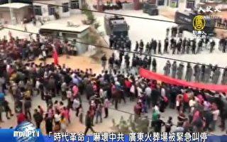 【新聞看點】接連受重擊 北京最大噩夢要來了