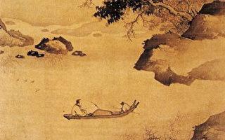 【馨香雅句】小舟从此逝 江海寄余生