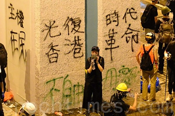 2019年7月21日,香港,反送中遊行後,許多民眾不願離去。(宋碧龍/大紀元)