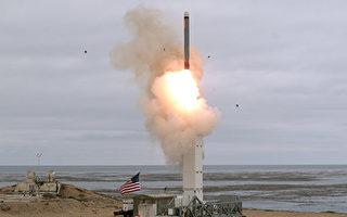 美军发R9X导弹 六把利刃斩首恐怖组织头目