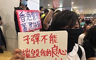 戈壁东:中共在香港的谎言之三
