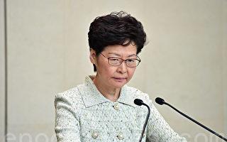 民调:林郑评分较去年同期大跌30分