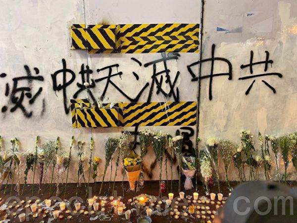 2019年11月8日晚,香港民眾在旺角牆壁噴「天滅中共」。(文瀚林/大紀元)