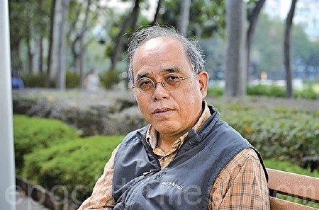 理大應用社會科學系助理教授鍾劍華。(宋碧龍/大紀元)