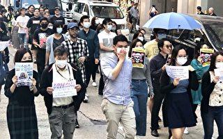 张林:抵抗共产暴政,香港人赢了第一回合