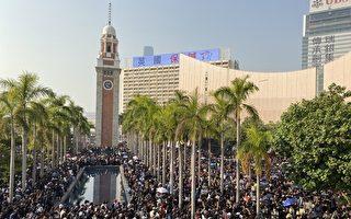 分析:香港人权法案将如何保护香港自由
