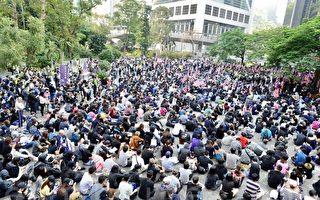 組圖2:12.1港人大遊行感謝美國保護香港