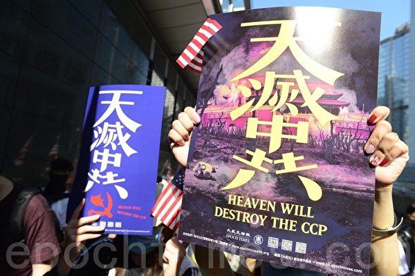 陷恐惧绝望 中共不顾国际谴责将香港内地化