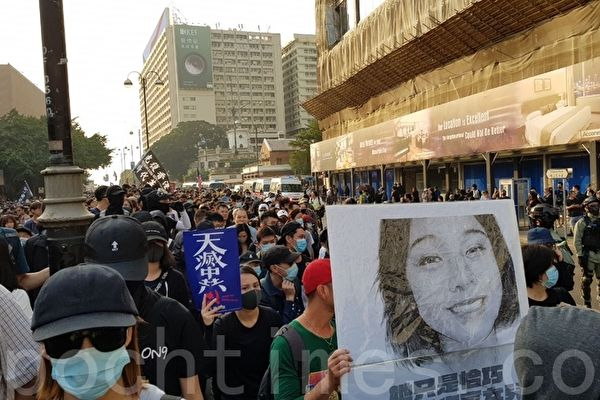 袁斌:香港花季少女之死告訴你中共有多邪