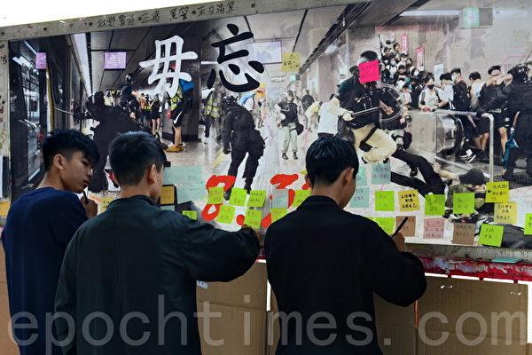 組圖:12.3荃灣連儂牆記錄港民心聲
