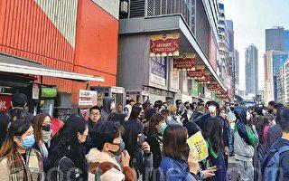市民:香港人还在坚持争取民主及自由