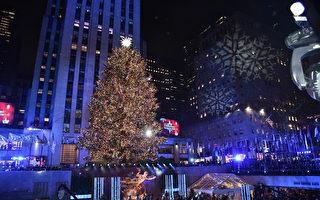 组图:洛克菲勒圣诞树点灯 众星共襄盛举