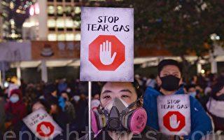 組圖:12.6港人多項集會 全城拒絕催淚彈