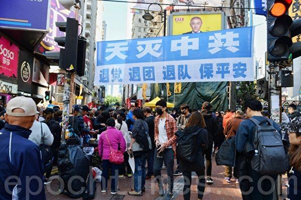2019年12月8日,香港民陣發起「國際人權日」集會大遊行,集會前銅鑼灣已聚滿了人潮。(宋碧龍/大紀元)