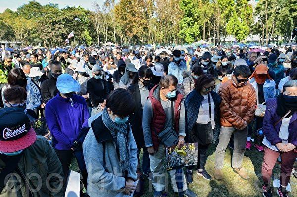 2019年12月8日,香港民陣發起「國際人權日」集會大遊行,維園集會為犧牲的抗爭者默哀。(宋碧龍/大紀元)