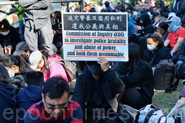 2019年12月8日,香港民陣發起「國際人權日」集會大遊行,維園集會市民手持訴求標語。(宋碧龍/大紀元)