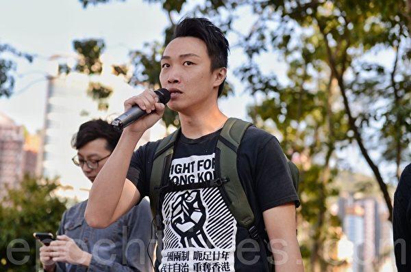 2019年12月8日,香港民陣發起「國際人權日」集會大遊行。圖為岑子傑。(宋碧龍/大紀元)