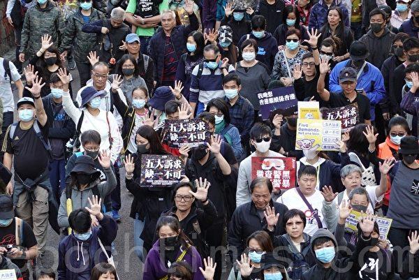 2019年12月8日,香港民陣發起「國際人權日」集會大遊行,遊行起步,市民已佔據整個銅鑼灣街道。民眾到場喊「五大訴求,缺一不可」口號。(余鋼 /大紀元)
