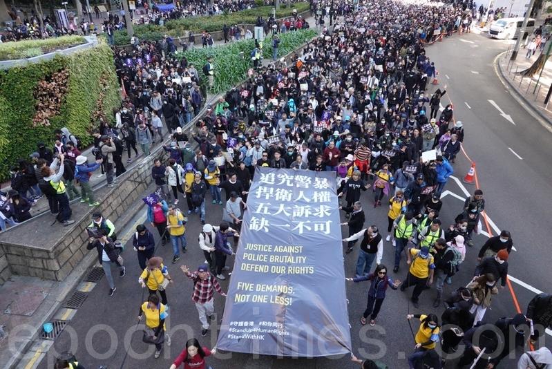 2019年12月8日,香港民陣發起「國際人權日」集會大遊行,民眾共同舉起大型標語遊行。(余鋼 /大紀元)