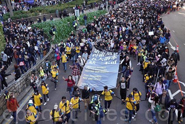 2019年12月8日,香港民陣發起「國際人權日」集會大遊行,遊行起步,市民已佔據整個銅鑼灣街道。(余鋼 /大紀元)