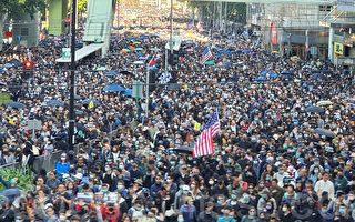 組圖:12.8數以萬計港人大遊行 要訴求