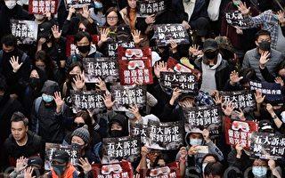 传香港四高官圣诞节前后被撤换