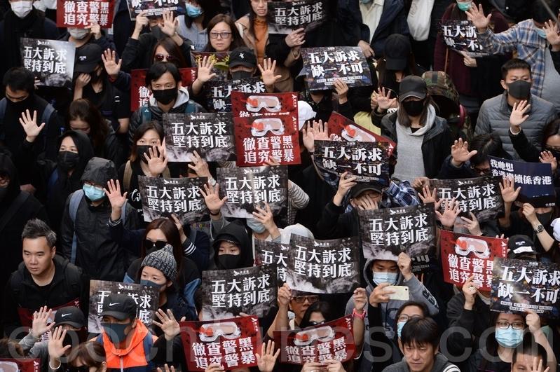 12月8日,香港民陣發起「國際人權日」集會大遊行。遊行至軒尼詩道。(宋碧龍/大紀元)