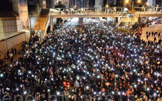 """组图:80万人游行 喊""""驱除共党 还我香港"""""""