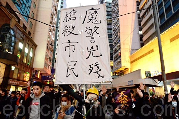 香港国际人权日游行 学术宗教界纷上街力挺