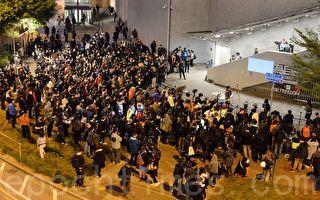 組圖:12.10國際人權日 港民集會爭自由
