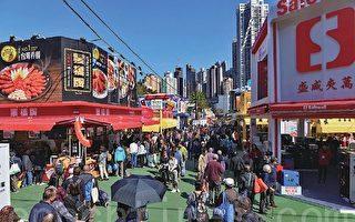 香港工展會開幕參展商顧客俱減