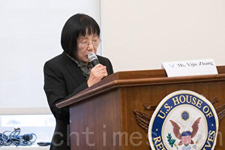 曾在中國國務院對外經貿部擔任處級幹部的張亦潔因為堅持信仰,被非法抓捕七次,遭受幾十種酷刑折磨。(林樂予/大紀元)
