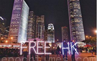 惠誉:反送中未损及香港金融中心地位