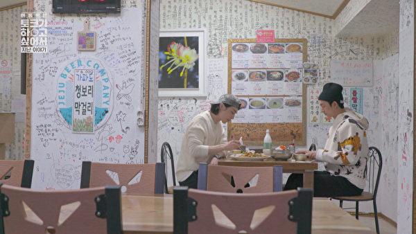 LeeDongWook and GongYoo