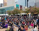 组图:撑年轻人 香港社福界罢工造势集会