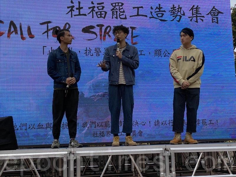 用歌聲擔責任 青年樂團:反送中讓港人團結