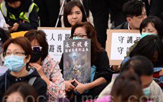 【直播回放】12.15香港社福罷工造勢集會