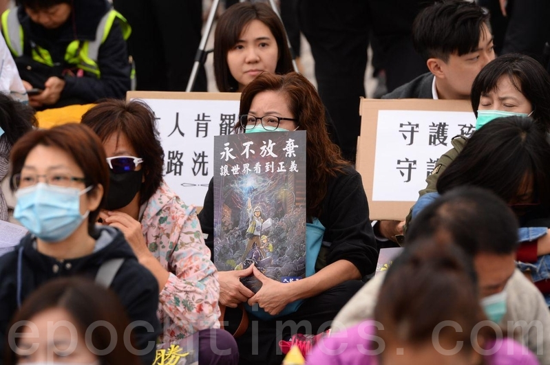 【12.15反暴政直播】香港社福罷工造勢集會