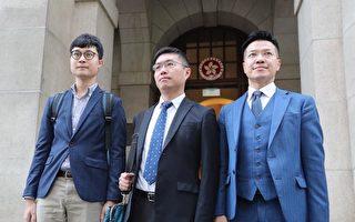 香港DQ复核终院拒批上诉许可