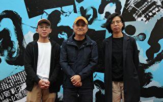 《自由的向望》首映 3导演记录台湾民主化进程