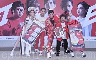 佼佼主持《红白》 AKIRA献声:想体验台湾过年
