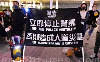 港人集会警举实弹枪 外籍人士被橡胶弹击中