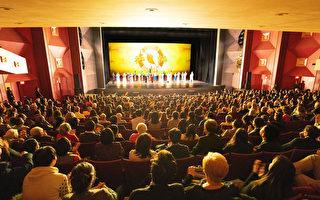 神韵2020全球首演 爆满开场 观众盛赞
