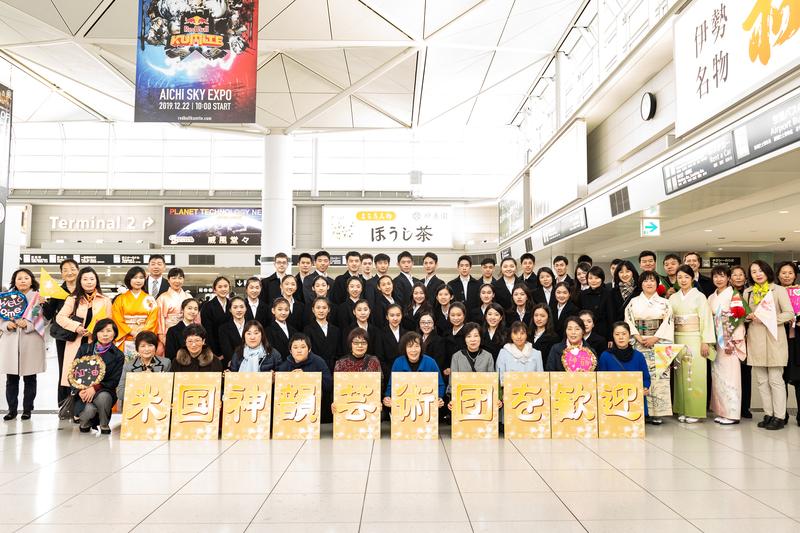 2019年12月22日,神韻紐約藝術團抵達日本名古屋,開啟2020亞太巡迴演出大幕。(牛彬/大紀元)