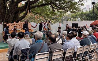 香港城市論壇 遭親共人士踩場被迫中止
