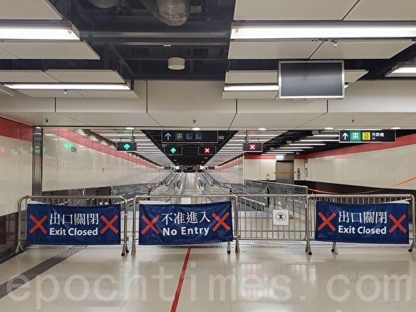 2019年12月24日,港人在各區商場發起「和你Sing,願平安歸香港」活動。在香港尖沙咀站往海港城出口被封閉。(宋碧龍/大紀元)
