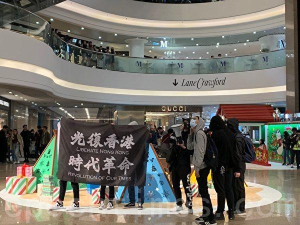 2019年12月24日,港人在各區商場發起「和你Sing,願平安歸香港」活動。圖為港人在銅鑼灣時代廣場。(韓納/大紀元)