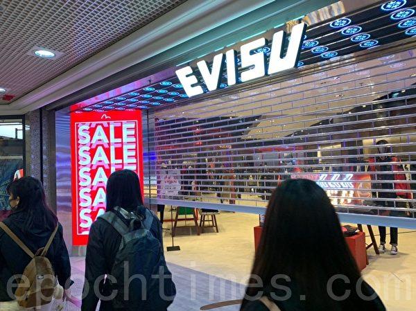 2019年12月24日平安夜,港人在各區商場發起「和你Sing,願平安歸香港」活動。圖為銅鑼灣時代廣場商店提早關門。(韓納/大紀元)